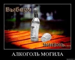 Начало процедуры, которую теперь называют кодирование от алкоголизма, было положено в первой половине прошлого