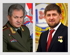 Сергей Шойгу, Рамзан Кадиров