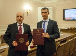 В Чечне откроется филиал Президентской библиотеки
