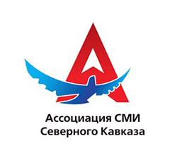 Заявление Ассоциации СМИ Северного Кавказа