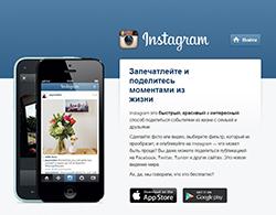Письма, поступающие на Инстаграм – аккаунт Главы ЧР Р. А. Кадырова, не будут рассматриваться