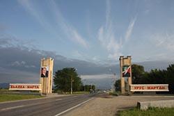 Урус-Мартановский район: общая характеристика