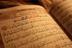 В Саудовской Аравии продемонстрировали 8-метровый Коран