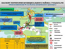 В Чеченской Республике выявят лучший паспорт территории