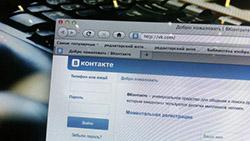 «ВКонтакте» попросила США не включать соцсеть в «список 301»
