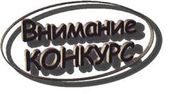 В Чечне проводится  конкурс на лучшую статью по профилактике экстремизма
