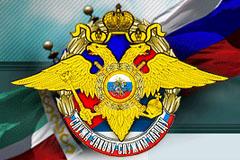 О состоянии оперативной обстановки в Чеченской Республике на 29 ноября 2014 года