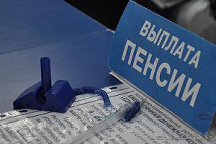 Пенсии в России – растут