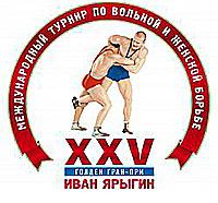 Чеченские борцы выступят на Гран-при «Иван Ярыгин»