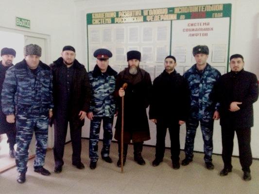 Муфтий Чечни прочитал проповедь заключенным