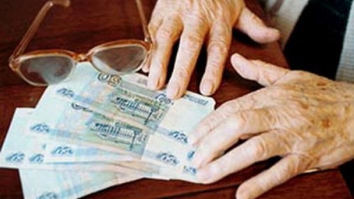 С 1 апреля социальные пенсии вырастут на 10,3%, ЕДВ – на 5,5%