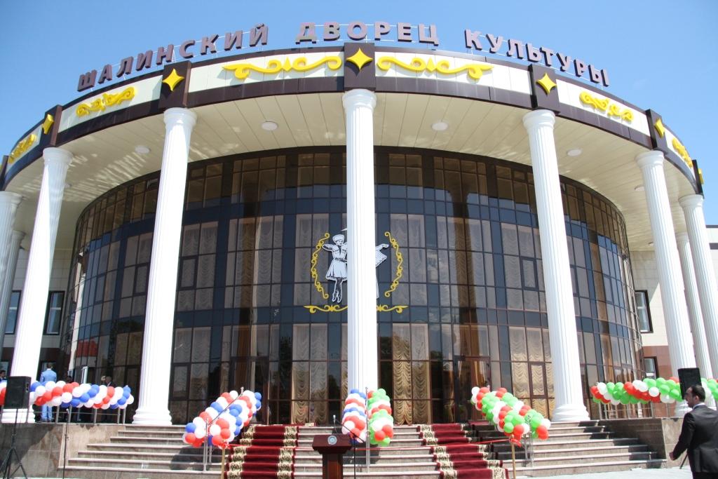 Шали чеченская республика