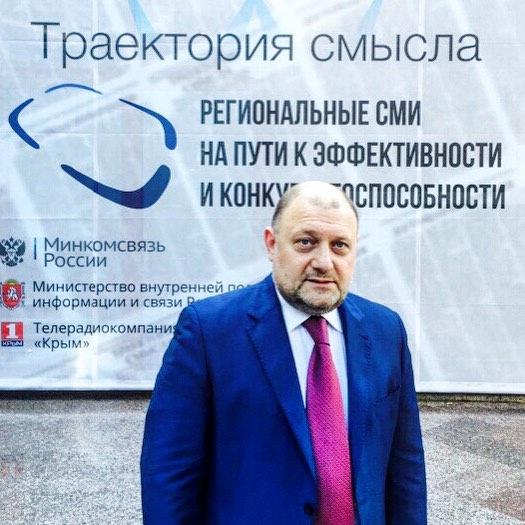 Мобильная связь в Крыму - Crimea-Your ru