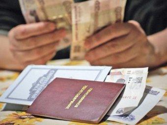 Заполнение анкеты на загранпаспорт нового образца работающим пенсионерам