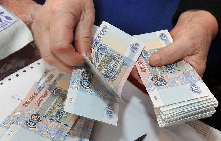 Кредит пенсионерам в отп