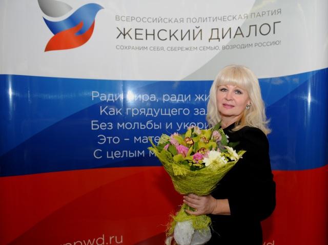 3-я блондинка сообщила ожелании баллотироваться впрезиденты Российской Федерации