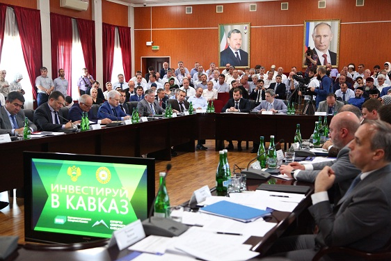 Бизнес сессия инвестируй в кавказ банк возьмет ваши кредиты