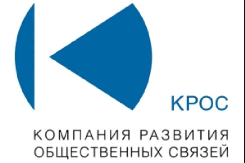 Компания развития общественных связей крос официальный сайт видео по созданию сайта онлайн
