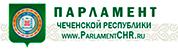Официальный сайт Парламента Чеченской Республики